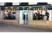 HIPERTEXTIL ROMERAL